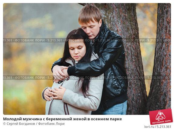 Жена беременная а муж гуляет с друзьями 810