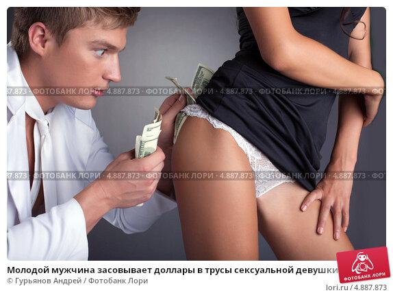amerikanskaya-pornozvezda-ukrainskogo-proishozhdeniya