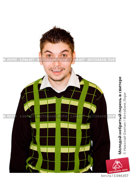 Молодой небритый парень в свитере, фото 3044657, снято 1 марта 2007 г...