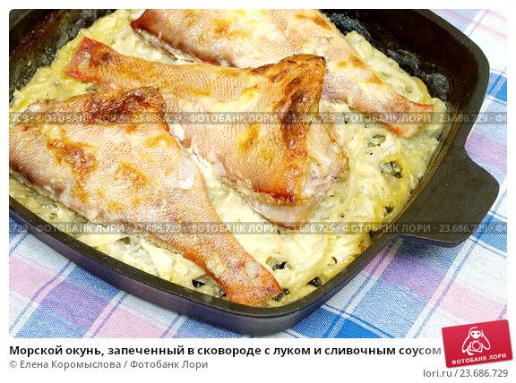 Фотоы блюд из рыбы