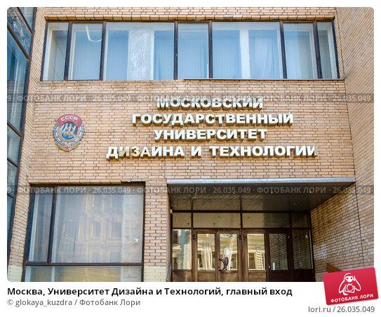 художественные вузы москвы государственные Гадание Таро