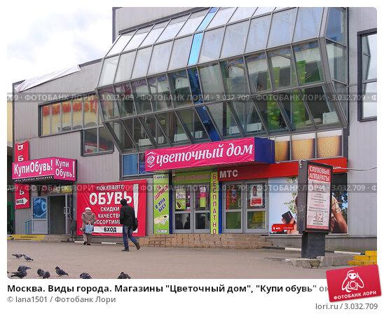 Купить готовый бизнес продажа бизнеса в москве и