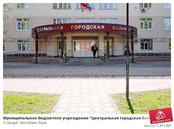 143980, московская область, г железнодорожный, ул граничная, д 4а