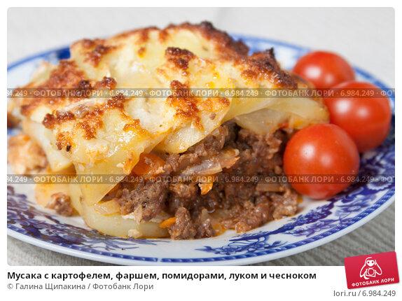 Мусака с картофелем и фаршем рецепт в мультиварке