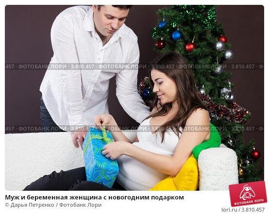 Новогодние конкурсы мужа и жены