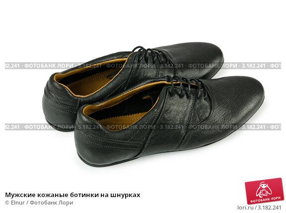 Мужские Ботинки На Шнурках