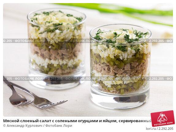 Рецепт салата с солёными огурцами и яйцами