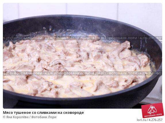 Мясо на сковороде рецепты простые