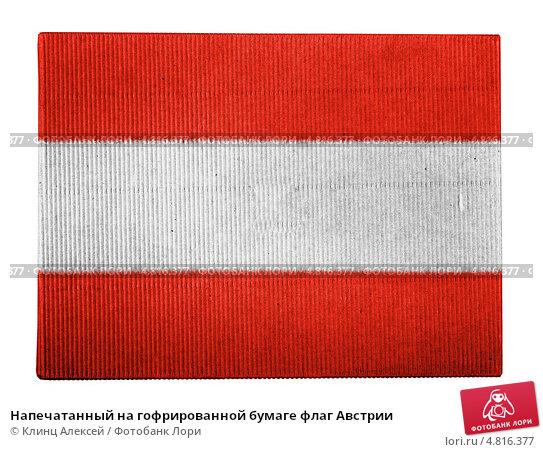 Флаг из бумаги