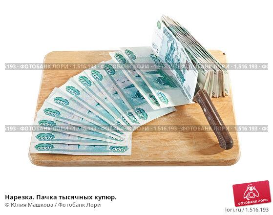 адресс кредитпром банка в каховке
