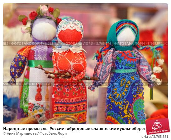 Анна Мартынова / Фотобанк Лори. ограниченная¹.  Народные промыслы России...  827=604 пикс., 72 dpi.