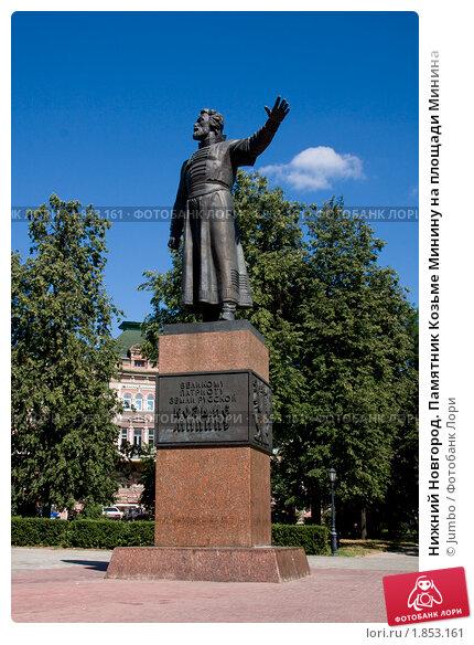 Памятник на могилку Чкаловск Мраморный крестик Электроугли