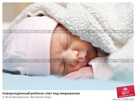 Почему новорожденный ребенок ночью плохо спит
