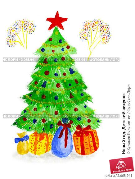 Новый год детский рисунок фото № 2065941