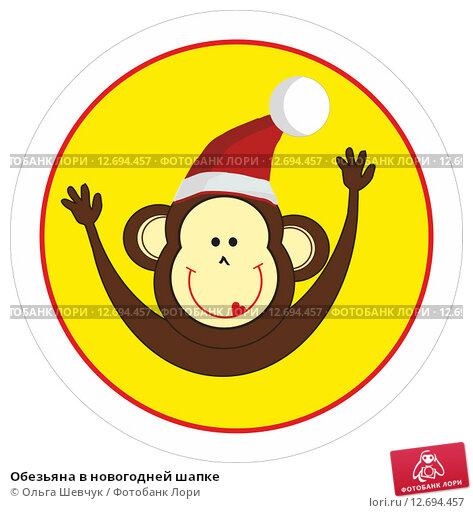 Открытки с годом обезьяны в картинках