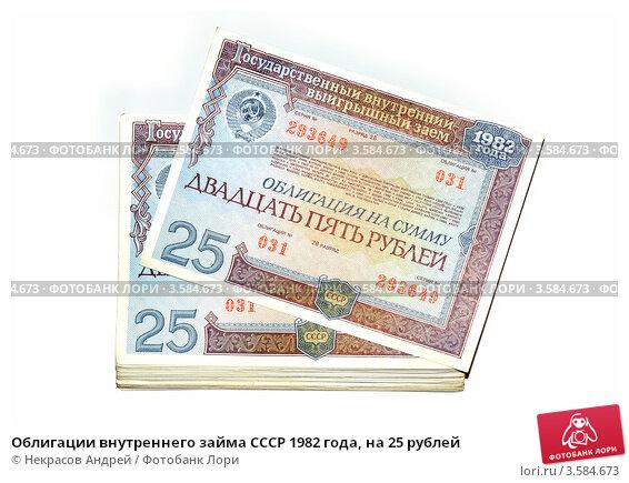 потребительский кредит наличными красноярск