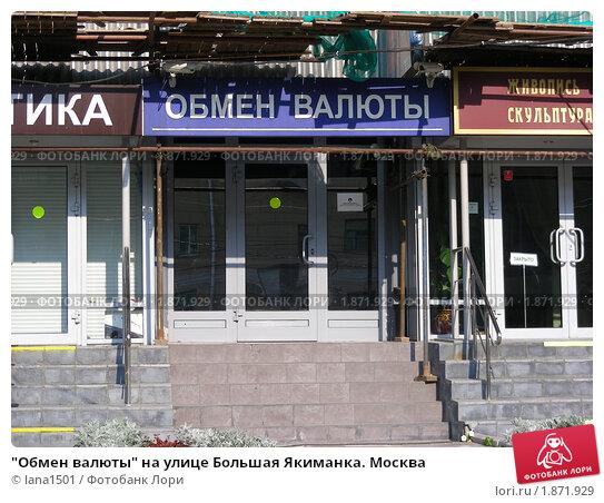 ОТП Банк в Кирове адреса и