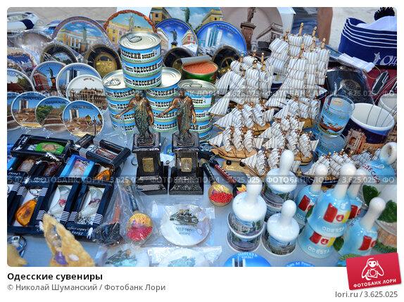 Сувениры море подарков для всех 720