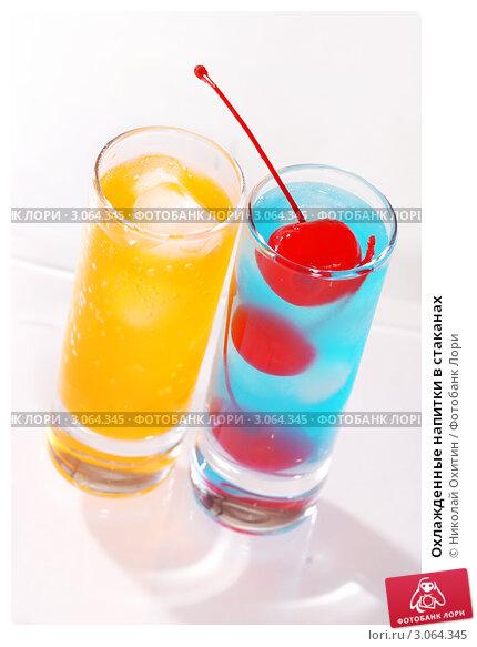 Охлажденные напитки в стаканах, фото 3064345.