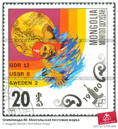 Фото как почтовая марка