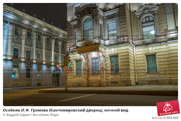 Громов феликс николаевич фото