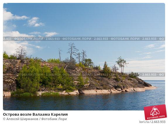 туризм остров валаам