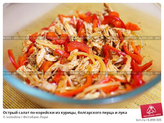 Салат из курицы с яблоками и болгарским перцем