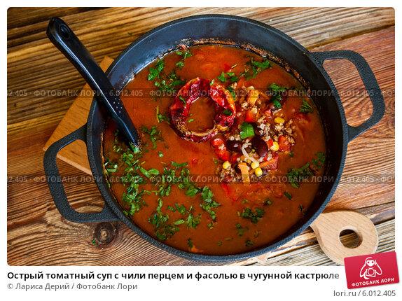 Томатный суп острый рецепт