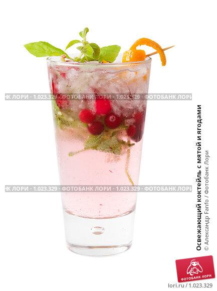 Освежающий коктейль с мятой и ягодами, фото 1023329.