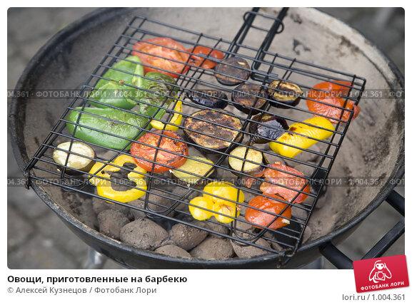 Как приготовить овощи на мангале с фото