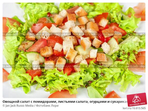 Салат из листьев салат и сухариками и кукурузой