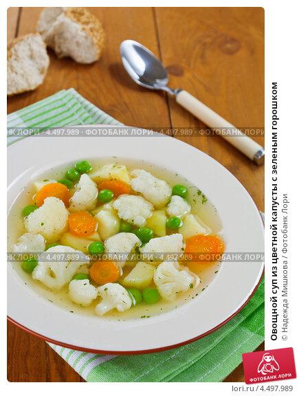 Овощной суп с капустой горошком рецепт пошагово