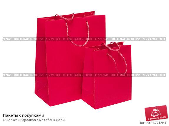 Пакеты с покупками, фото 1771941, снято 14 ноября 2008 г. (c) Алексей...