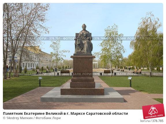 знакомство в городе саратов