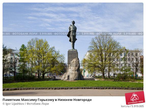 Бланки Заказов Для Памятников