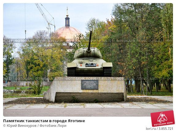 Заказ памятника на кладбище Ужур Цоколь из габбро-диабаза Измайловская