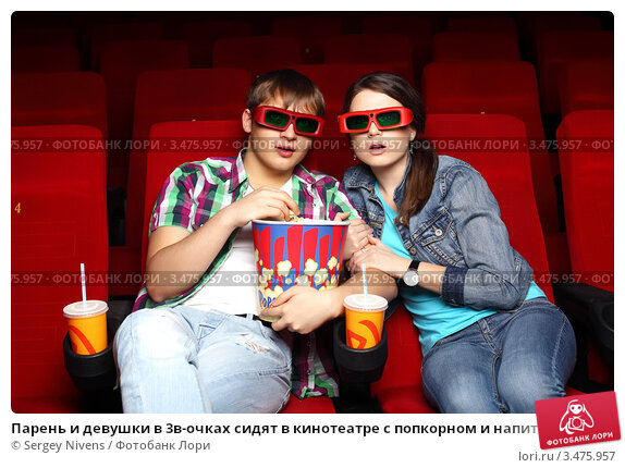 kino-devushka-i-paren