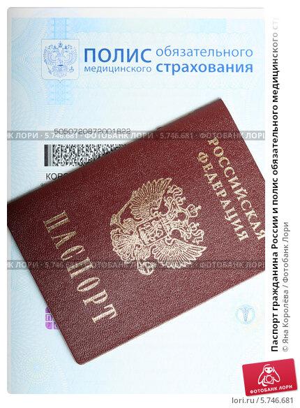 обжаловать решение медицинский полис согаз в иркутске предлагаем вам видео