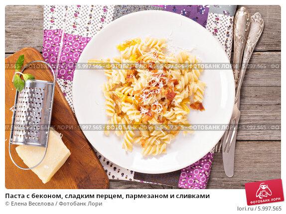 Рецепт пасты с беконом и сливками пошагово