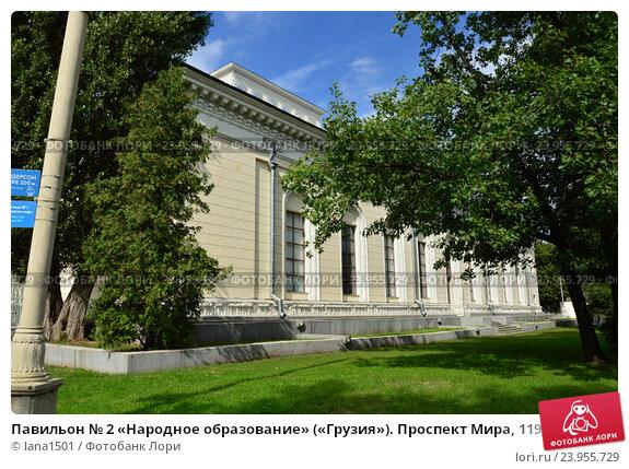 Зелёный театр, концертный зал, мира проспект (вднх), 119 ст545 возле метро вднх