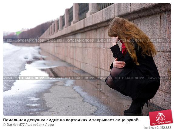 devushka-na-litse-sidya-video