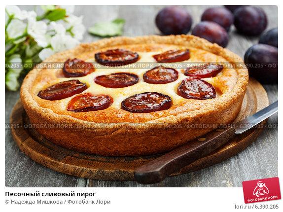 Сливовый пирог в мультиварке рецепт с фото