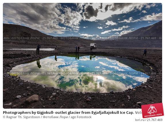 Eyjafjallajokull glacier ash