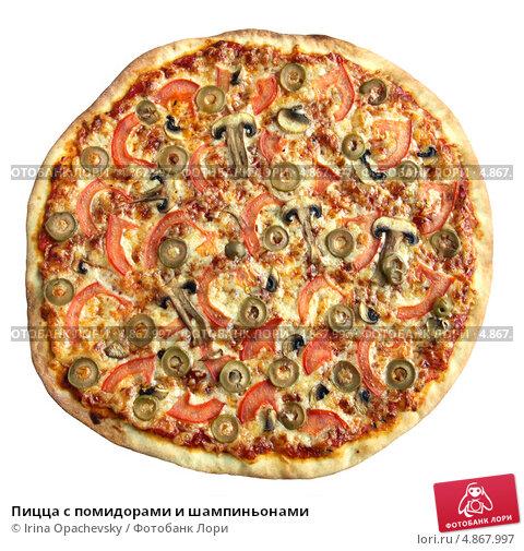 Пицца с шампиньонами и помидорами колбасой и сыром рецепт