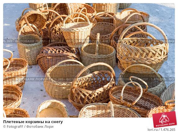 Простейшее плетение корзин