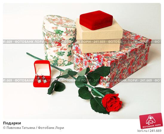 Подарок для татьяны своими руками