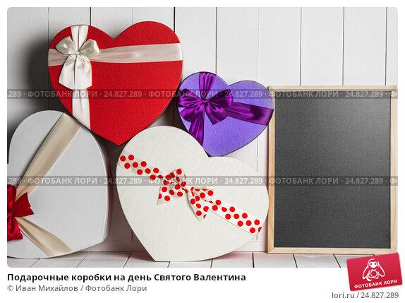 Коробки к дню святого валентина своими руками