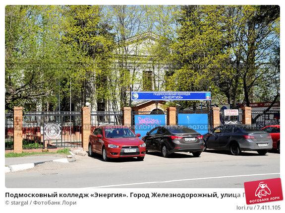 Продажа 3-комнатной квартиры 77 кв м, в балашихе, московская обл, балашиха г, железнодорожный мкр, юбилейная ул, 4а