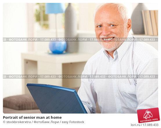 Dating old man meme