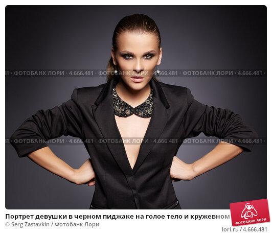 na-prieme-u-vracha-ginekologa-lesbiyanki